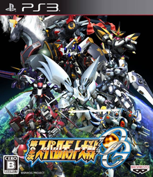Box art for the game Dai-2-Ji Super Robot Taisen OG