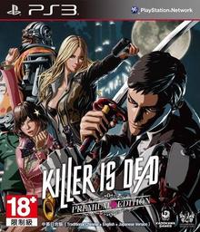 Box art for the game Killer is Dead
