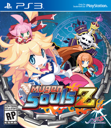 Box art for the game Mugen Souls Z