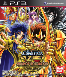 Box art for the game Saint Seiya: Brave Soldiers