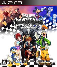 Box art for the game Kingdom Hearts 1.5 HD ReMIX (Kingdom Hearts Re: Chain of Memories HD)