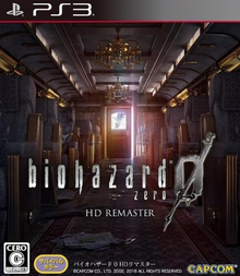 Box art for the game Resident Evil 0 HD Remaster