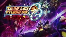 Capa do jogo Super Robot Taisen OG: Dark Prison