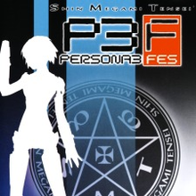 Box art for the game  Shin Megami Tensei: Persona 3 FES