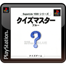 Box art for the game Quiz Master Blue