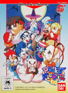 Box art for the game Pocket Fighter
