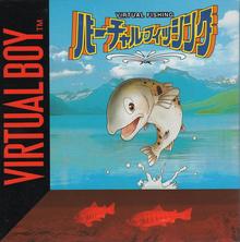 Box art for the game  Virtual Fishing