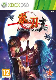 Box art for the game Akai Katana