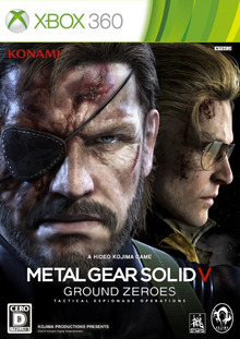 Box art for the game Metal Gear Solid V: Ground Zeroes