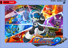 Box art for the game Mighty No. 9