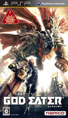 Capa do jogo God Eater