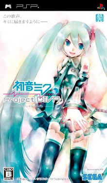 Box art for the game Hatsune Miku: Project DIVA