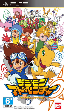 Box art for the game Digimon Adventure
