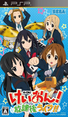 Box art for the game  K-On! Houkago Live!!