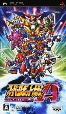 Box art for the game Super Robot Taisen A Portable