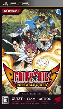 Box art for the game Fairy Tail: Portable Guild