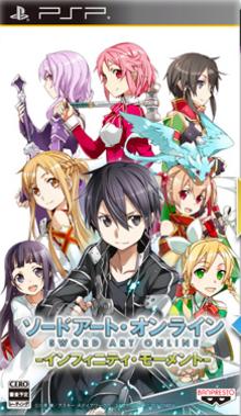 Box art for the game Sword Art Online: Infinity Moment