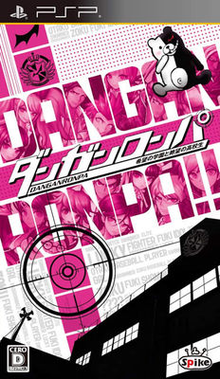Box art for the game DanganRonpa