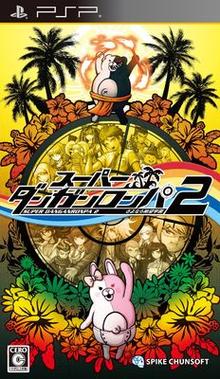 Box art for the game Super DanganRonpa 2: Sayonara Zetsubou Gakuen