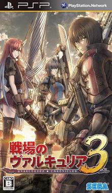 Box art for the game Senjou no Valkyria 3