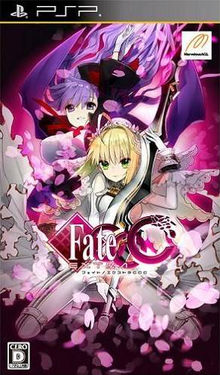 Box art for the game Fate/Extra CCC