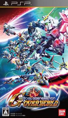 Box art for the game SD Gundam G Generation Overworld