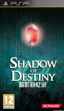 Capa do jogo Shadow of Destiny