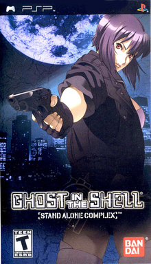 Box art for the game Ghost In the Shell: Stand Alone Complex