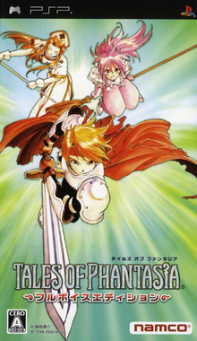Capa do jogo Tales of Phantasia