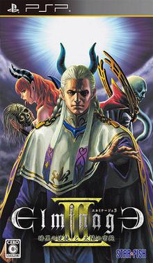 Box art for the game Elminage III: Ankoku no Shito to Taiyou no Kyuuden