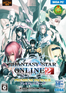 Box art for the game Phantasy Star Online 2