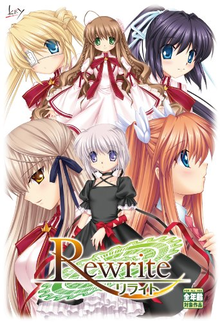 Box art for the game Rewrite