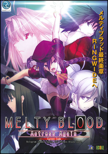 Box art for the game Melty Blood Actress Again Current Code
