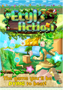 Box art for the game Eryi's Action