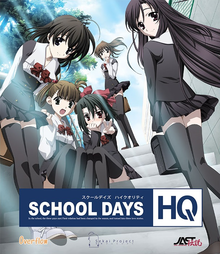 Box art for the game School Days HQ