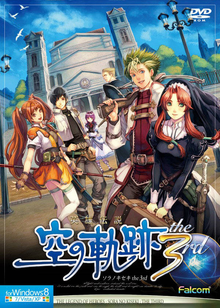 Box art for the game The Legend of Heroes: Trails in the Sky the 3rd