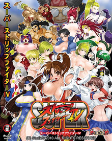 Free erotic hentai adult flash games