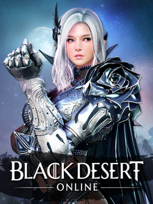 Box art for the game Black Desert Online
