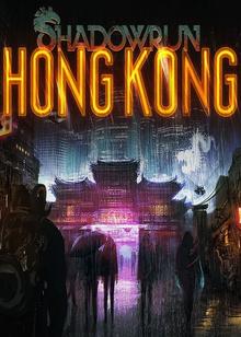 Box art for the game Shadowrun: Hong Kong