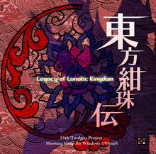 Box art for the game Touhou 15 - Legacy of Lunatic Kingdom