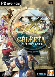 Box art for the game Ys: Memories of Celceta