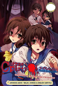 Box art for the game Corpse Party