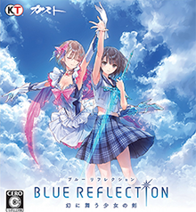 Box art for the game Blue Reflection: Sword of the Girl Who Dances in Illusions