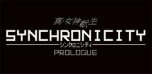 Capa do jogo Shin Megami Tensei: Synchronicity Prologue