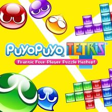 Box art for the game Puyo Puyo Tetris