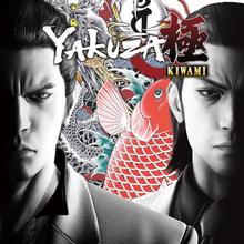 Box art for the game Yakuza Kiwami