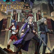 Box art for the game Cosmic Star Heroine