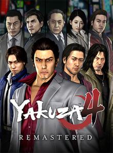 Box art for the game Yakuza 4 Remastered