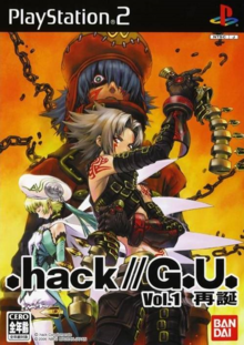 Box art for the game .hack//G.U. Vol. 1: Rebirth