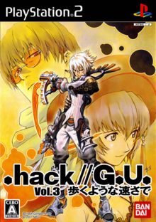 Box art for the game .hack//G.U. Vol.3: Redemption